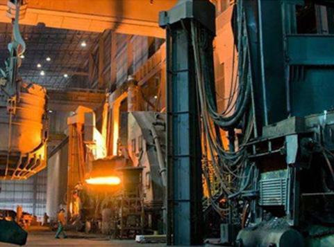 Metallurgical casting materials