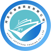 Hebei Jufuyuan Trading Co., Ltd.